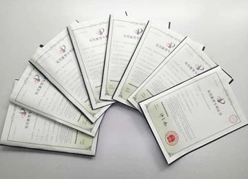 九个专利证书